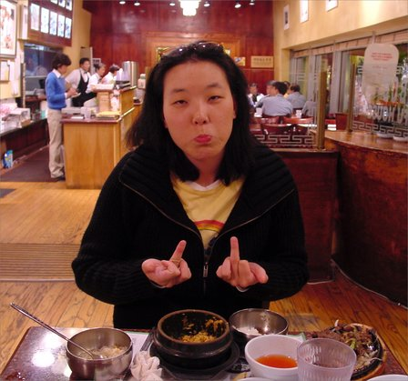 Goon #4: JoAnne at BCD Tofu House