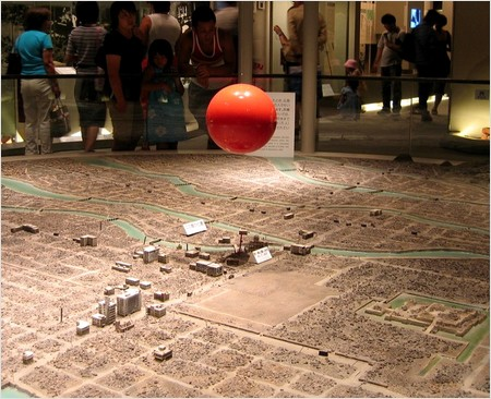 model of hiroshima an instant after the bomb went off