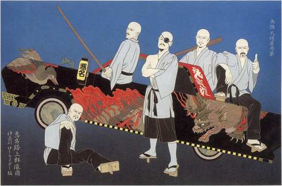 kanagawa low riders, by tenmyouya hisashi