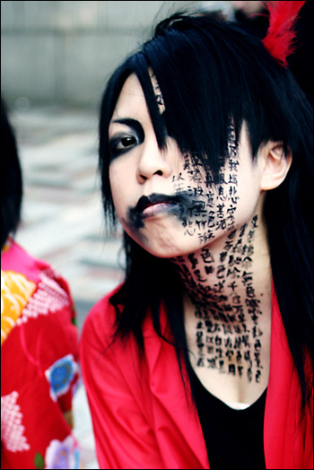 "The image ""http://lemonodor.com/images/troubled-harajuku-teen.jpg"" cannot be displayed, because it contains errors."
