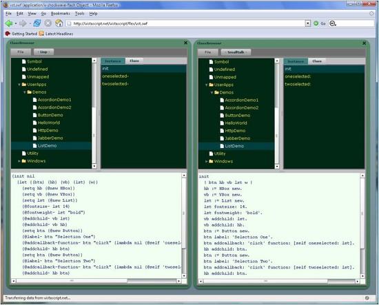 vistascript smalltalk screenshot
